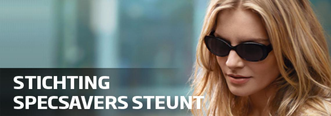 Stichting Specsavers Steunt